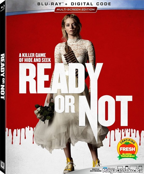Я иду искать / Ready or Not (2019/BDRip/HDRip)