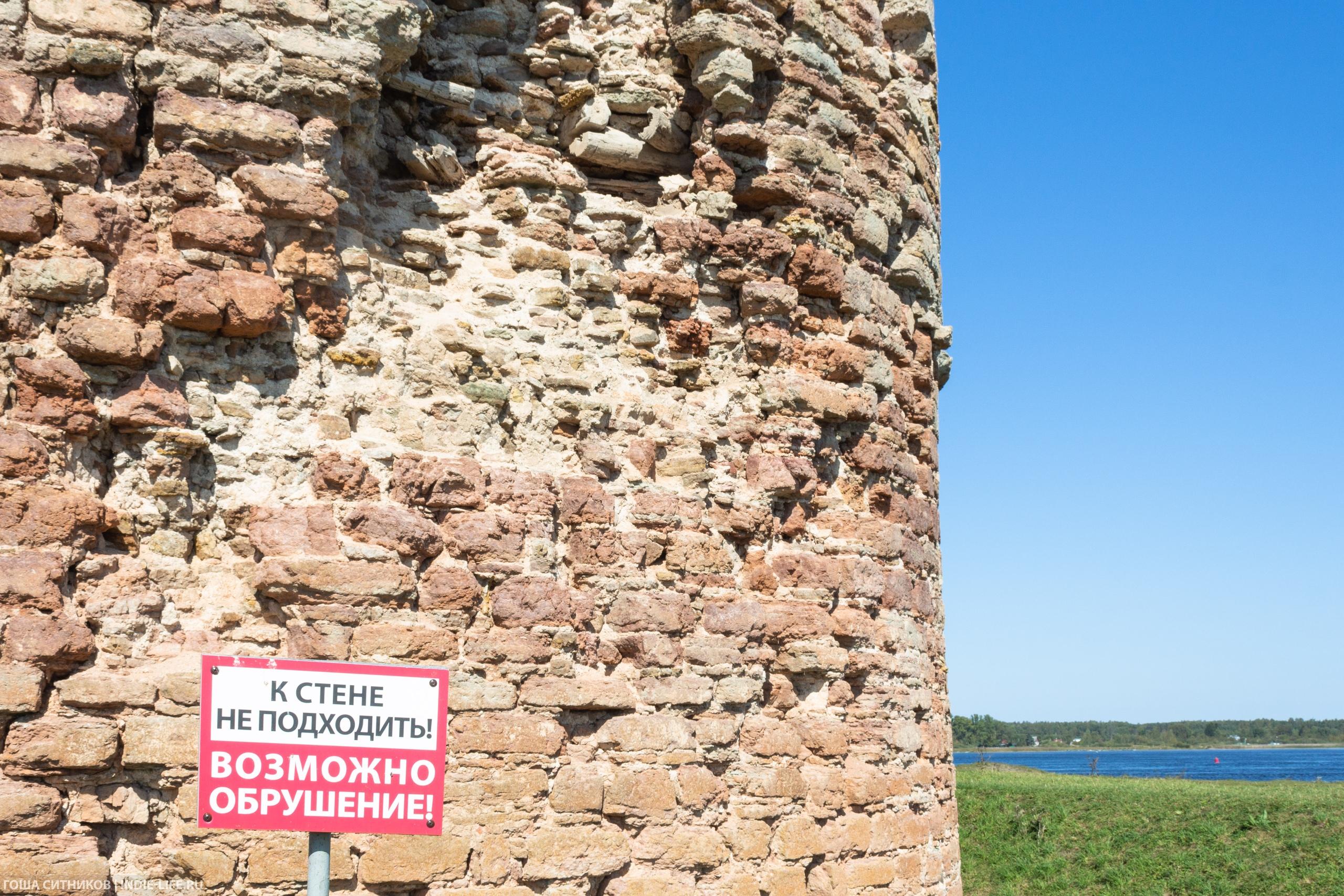 Стена крепости Орешек