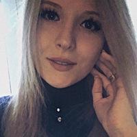 Ирина Васина