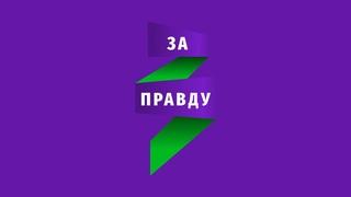 Вебинар «Идеология — основа программы партии 4.0»