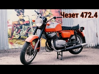Мотоцикл Чезет 472.4 под реставрацию.