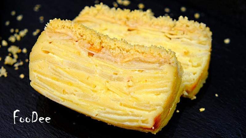 Видите ТЕСТО При выпечке оно превращается в КРЕМ! Пирог Невидимка с яблоками и грушами