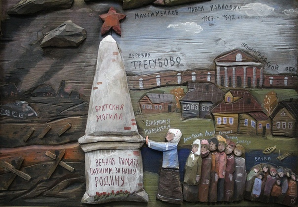 Евгений Рафаилович Курочкин ( 15 июня 1964 г.р., Вологда)