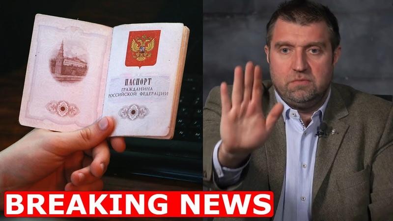Всех россиян поместят в единую базу данных Дмитрий Потапенко