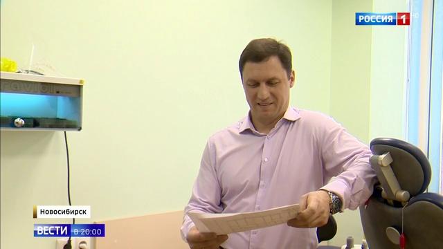 Вести в 20:00 • Лидеры России: кто в фаворитах конкурса