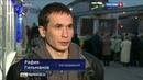 Вести в 20 00 В Мособлсуде началось рассмотрение дела против девяти членов банды GTA