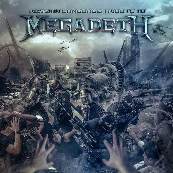 Various Artists - Russian Language Tribute to Megadeth