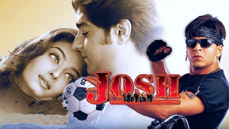Шахрукх Кхан Айшвария Рай фильм Азарт любви Индия 2000г