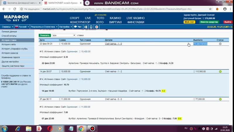 Сегодня в 23 00 Аргентина Примера Насьональ Группа A Барракас Сентраль Бельграно cчет матча 1 0 НЕ УПУСТИ СВОЙ ШАНС