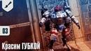Собираю Тау - 03 - Красим командера ГУБКОЙ