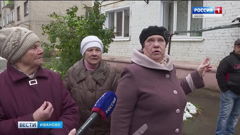 Рассыпается по кирпичику: жильцы одного из ивановских домов собрались в суд