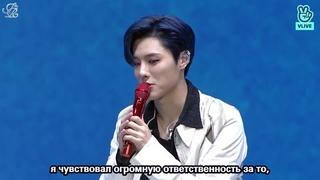 [РУС САБ] WOODZ (Cho SeungYoun) - 1ST MINI ALBUM [EQUAL] SHOWCASE (rus sub / UNIQ / X1 / Love Me Harder / Accident)