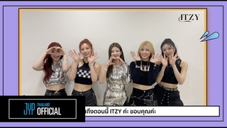 [💌]  Message from ITZY to Thai MIDZY