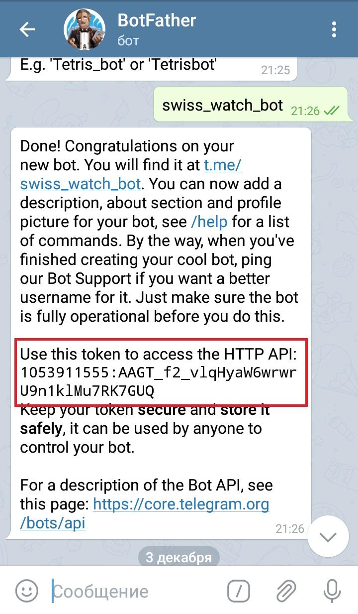 Инструкция по разработке чат-бота в Telegram без программирования, изображение №3