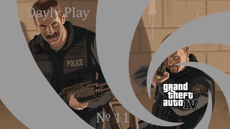 GTA 4 (PS3) от Evlanov007 № 11 - ВЗРЫВЫ И ПРОРЫВЫ