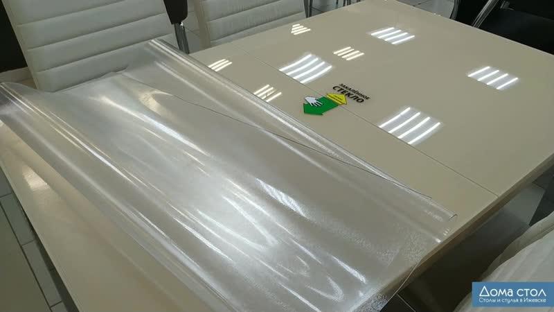 Защитная пленка с рифлением
