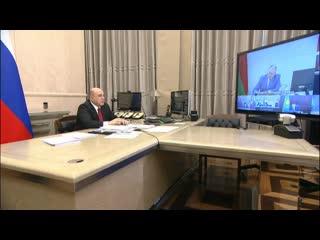 Выступление Председателя Правительства России Михаила Мишустина на заседании Евразийского межправительственного совета