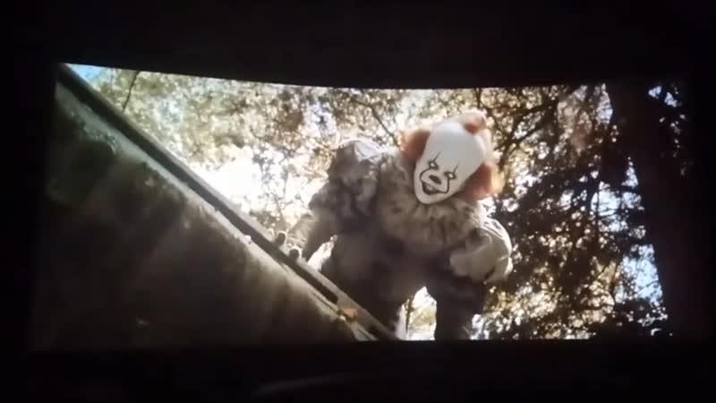 Сходил в кино ОНО 2