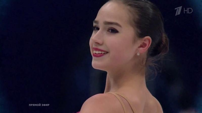 Алина Загитова - чемпионка Европы! (Москва, 2018)