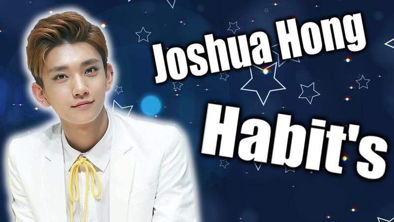 JOSHUA HONG HABITS SEVENTEEN CRACK 2