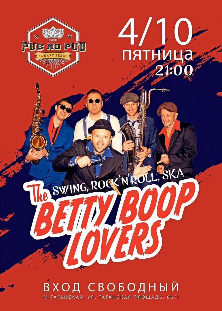 04.10 The Betty Boop Lovers в Pub no Pub!