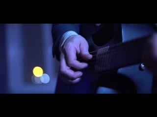 Олег Медведев - Солнце (official video)