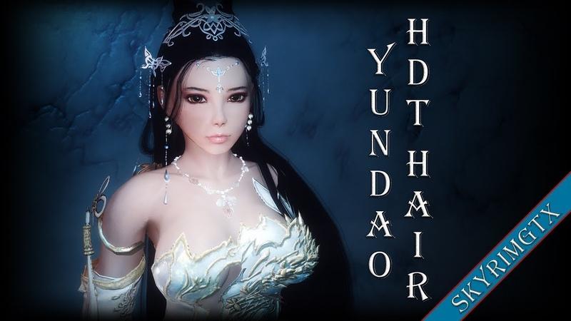 Skyrim Yundao HDT Hair v2 7