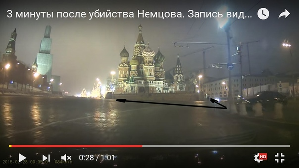 Борис Немцов Aq3wXNziQDA