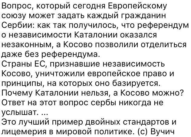 О политике - Страница 35 BKkSj8spIws