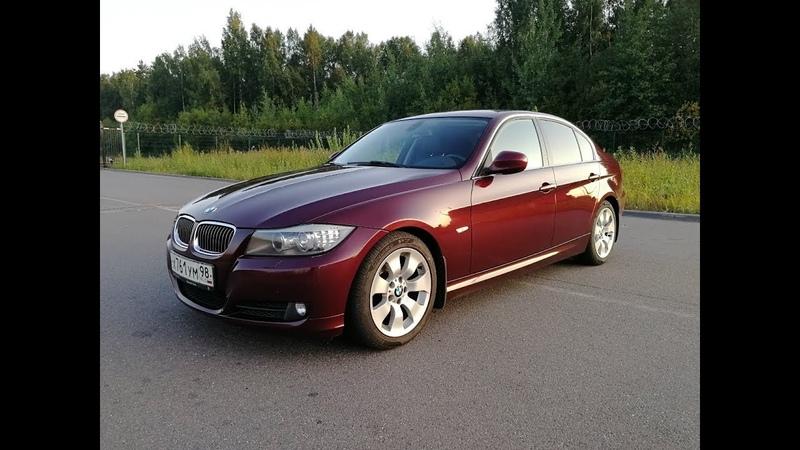 BMW 325i E90 в продаже