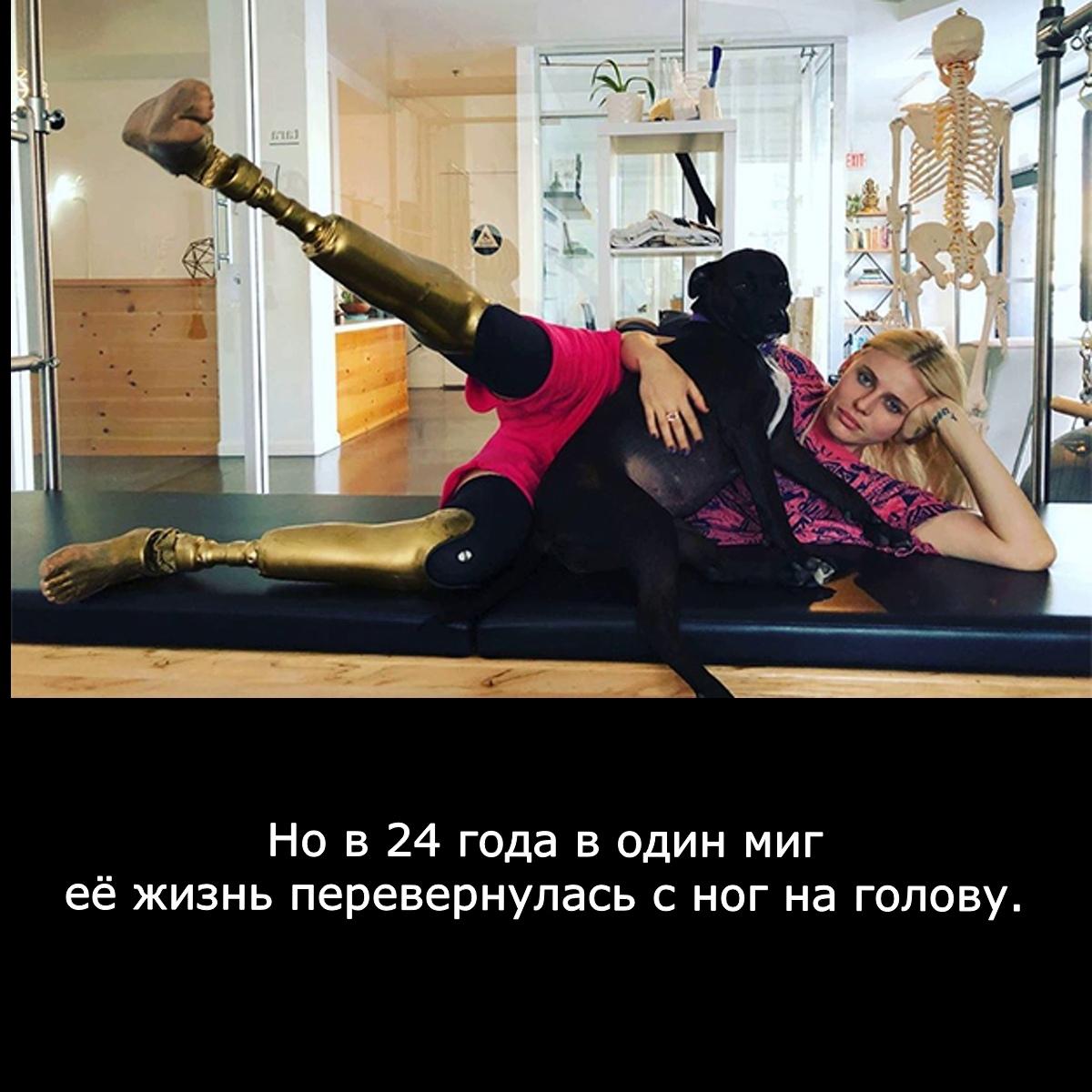 ютуб - Топ-модель c «золотыми ногами» / Интересные факты / Мода / Стиль. ( видео, фото) LNyYSJc2Gac