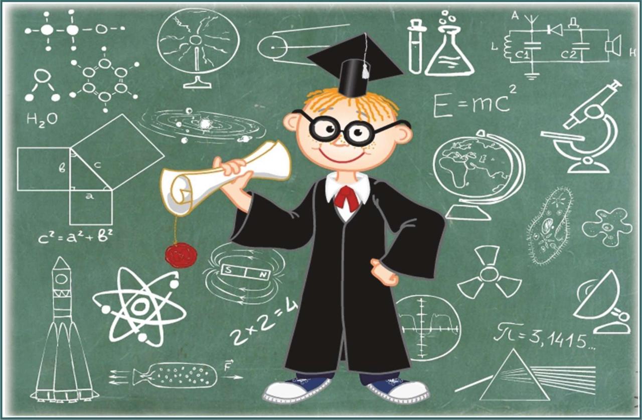 Картинка о физике