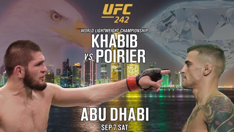 Ждем начало турнира UFС 242. КHАBIB VS POIRIER. Обсуждаем предстоящий турнир.
