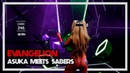 Cruel Angel's Thesis - Neon Genesis Evangelion Opening Beat Saber Expert | Pancha Sky