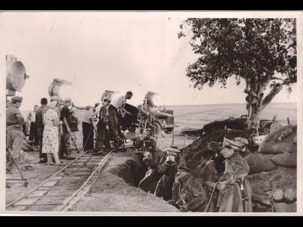 Как снимали фильм Тихий Дон в хуторе Диченском 1956 1957 год