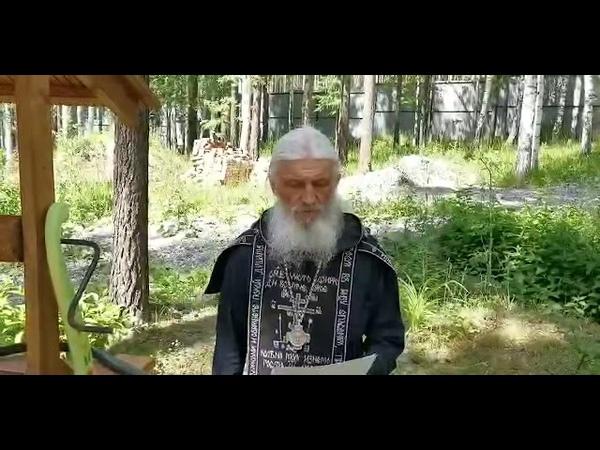 Схиигумен Сергий Последователей Никодима Ротова нужно судить