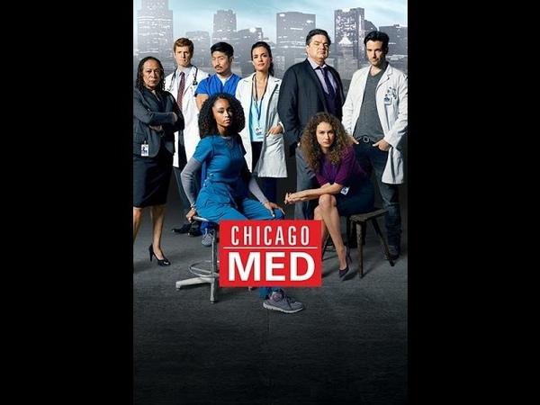 Медики Чикаго 2015 трейлер