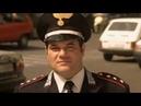 Ultimo (prima parte) (1998)