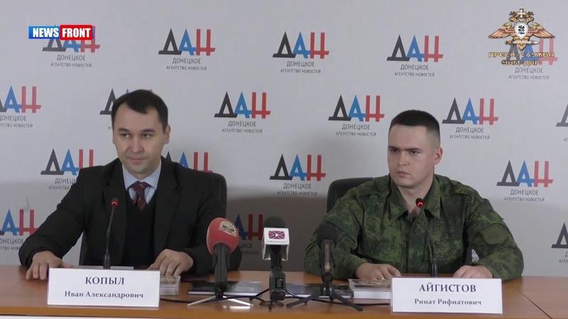 В ДНР прошла презентация книг Преступления Украины на Донбассе и Война глазами детей Донбасса