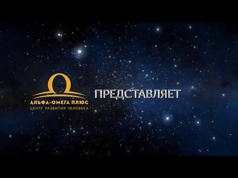 "Юджиния Квант Вебинар Слепое пятно"""
