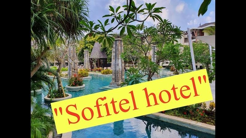 """Обзор Отеля Sofitel Bali Nusa Dua Beach Resort"""""""