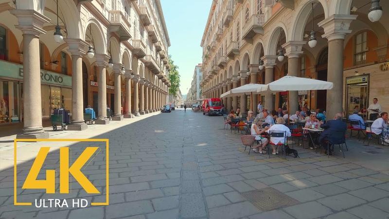 Turin Virtual Walking Tour in 4K - Turin City Travel Guide