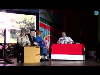 Звездопад 2019-2020, часть 8.4 Миниатюра из жизни в ТАССР, , Мамадыш.