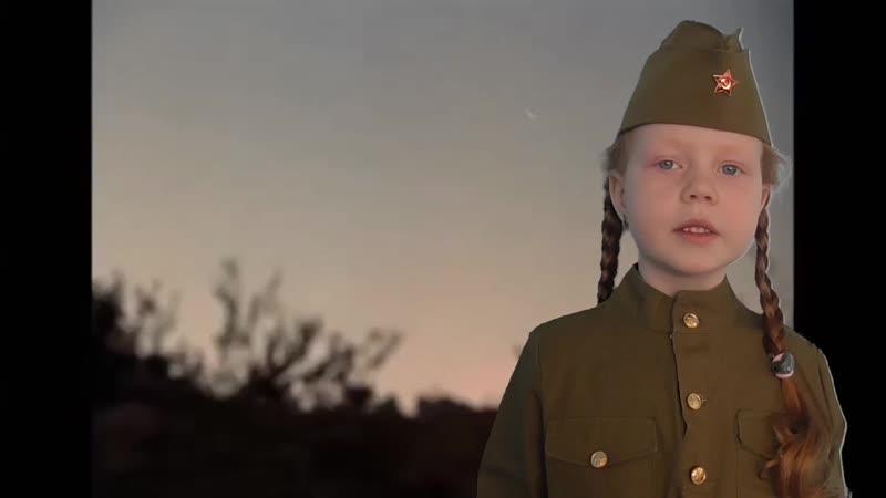 С Кадашников Летела с фронта похоронка Читает Кирсанова Валерия