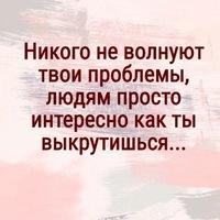 Надежда Казакова