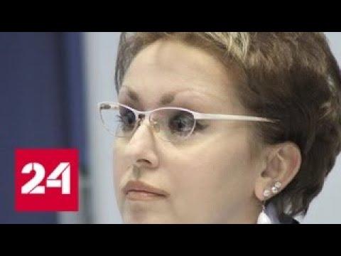 Саратовский министр поплатилась должностью за макарошки - Россия 24