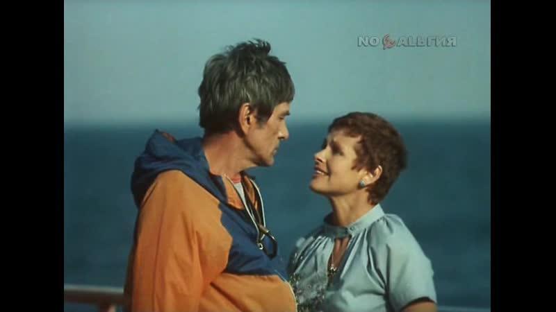 Люди и дельфины 1983 Серия 3