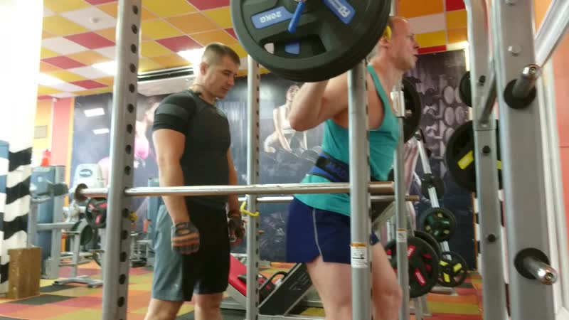 Squats 140kg