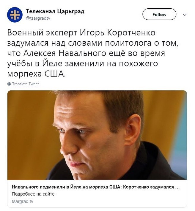 Алексей Навальный: Original: https://www.instagram.com/p/B2RMOVMFzsk/