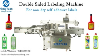 Double Sided Labeling Machine for Round Glass Wine Bottle Applicating Two Labels